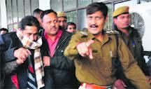ram kumar arrested